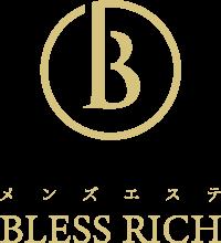藤沢メンズエステBLESS RICH|出張マッサージ可 【ブレスリッチ】
